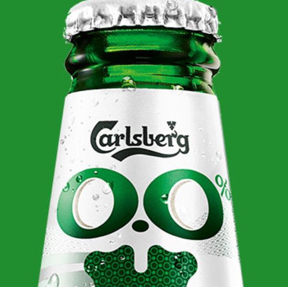 Carlsberg 00 alcohol free